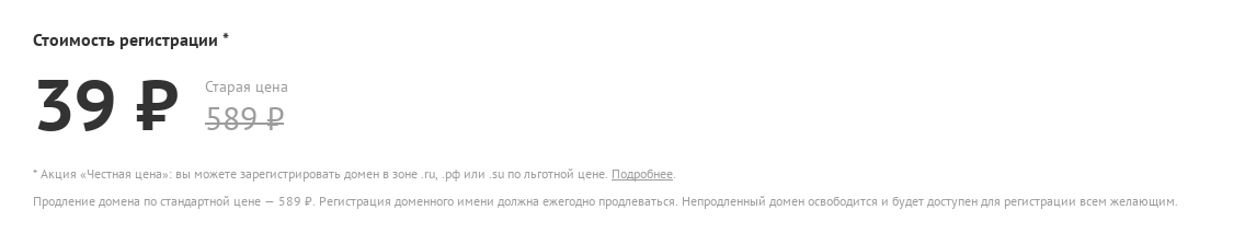 1607149991511.png